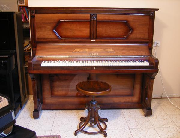 פסנתר לרכישה יד 2 - KAPS