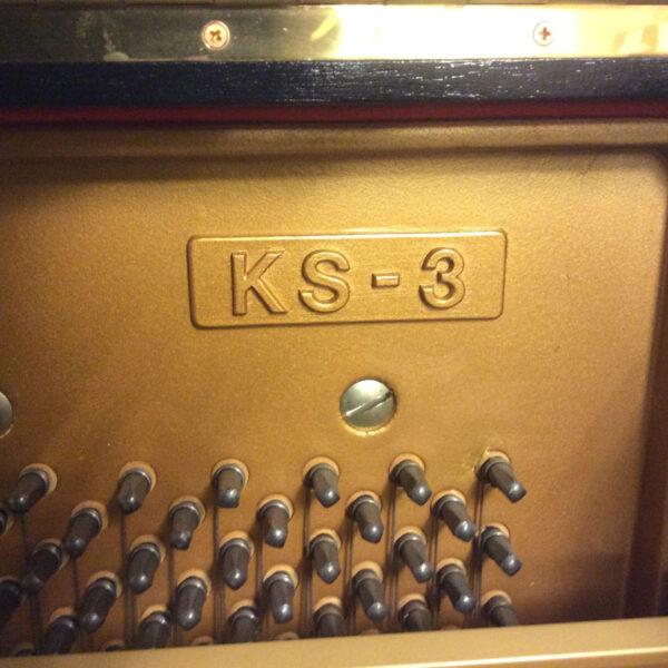 פסנתר למכירה Kawai